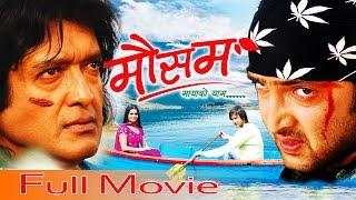 Download Mausam Movie Video 3gp Mp4 Hd Wapzeek Viwap Com