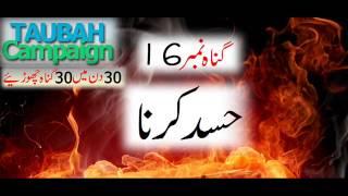 getlinkyoutube.com-Gunnah # 16   Hasad karna by Mufti Tariq Masood
