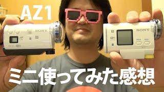 getlinkyoutube.com-SONY HDR-AZ1 アクションカムミニ使ってみた感想、複数台ライブビュー接続、従来モデルAS100Vとの比較、仕様の違いなど