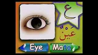 getlinkyoutube.com-HD Nasyid Bahasa Arab (Huruf-huruf  Hija'iyah)