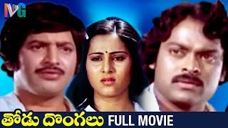 getlinkyoutube.com-Thodu Dongalu Telugu Full Movie   Krishna   Chiranjeevi   Rao Gopal Rao    K Vasu