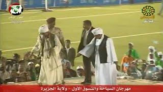 getlinkyoutube.com-مواطن يرقص مع الرئيس السوداني بسيف يرعب رجال الأمن
