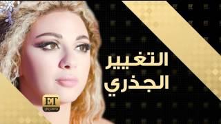 getlinkyoutube.com-ET بالعربي ماذا تغير في ميريام فارس بعد الزواج والأمومة