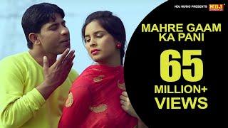 म्हारे गाम का पानी || Mahre Gaam Ka Pani || New Haryanvi Song 2016 || Meeta Baroda || Raju Punjabi