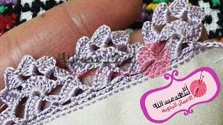 getlinkyoutube.com-تعلمي زواقة خفيفة و في نفس الوقت هائلة |Randa|Crochet|أم سعد عبد الله