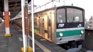 getlinkyoutube.com-埼京線205系