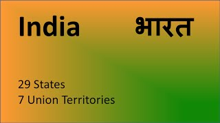 getlinkyoutube.com-India States Song – 29 states and 7 union territories of India with map