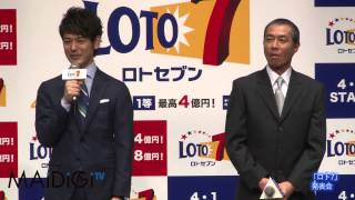 getlinkyoutube.com-妻夫木聡&柳葉敏郎登場!「ロト7」発表会