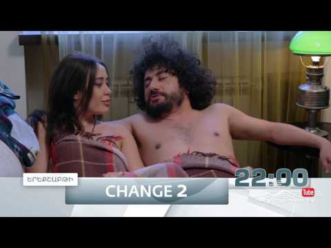 Change 2 - Serial - Episode 5