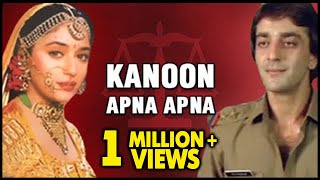getlinkyoutube.com-Kanoon Apna Apna Full Movie | Dilip Kumar, Sanjay Dutt, Madhuri Dixit | Bollywood Action Movie
