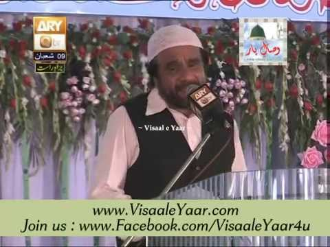 Muhammad Yousuf Memon 08-06-2014 Urs Mubarak Eidgah Sharif at Rawalpindi.By Visaal