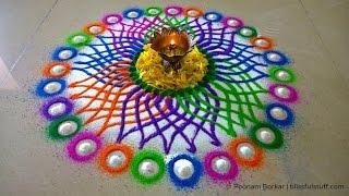 getlinkyoutube.com-Diwali special rangoli design - Multicolored flower rangoli