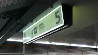 getlinkyoutube.com-広島駅改良工事 2014年10月