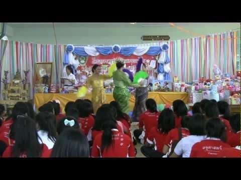 การแสดงระบำตารีกีปัส คณะครุศาสตร์ 2556