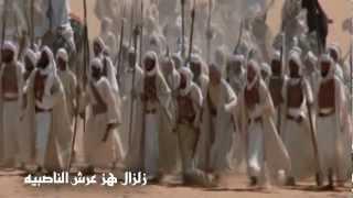 getlinkyoutube.com-اجمل قصيدة ممكن تسمعها في حياتك - دقت طبول الحرب هاشمية للمنشد مسلم الجياشي