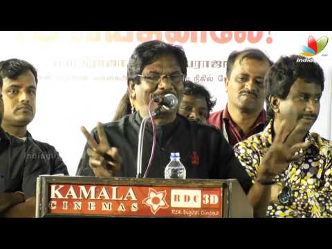 Bharathiraja About Rajini And Kamal at 16 Vayathinile Digital Version Audio Launch | Tamil Movie