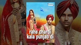 getlinkyoutube.com-Rahe Chardi Kala Punjab Di