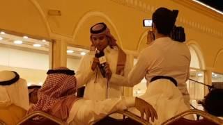 getlinkyoutube.com-إبراهيم الشيخي .. خالد الشيخي #فضيحة_ترامب