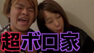 getlinkyoutube.com-【同棲ってどんなん?!】しばなんハウス一挙大公開♡