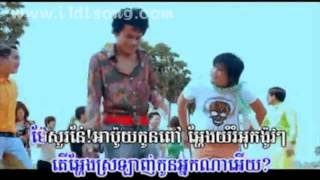 getlinkyoutube.com-A poy koun ov Town VCD Khmer New Year 2014 អាពយកូនឪ