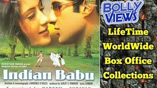 INDIAN BABU Bollywood Movie LifeTime WorldWide Box Office Collection Verdict Hit Or Flop