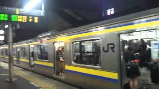 getlinkyoutube.com-四街道駅209系千葉行き女性車掌