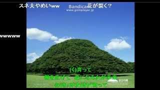 getlinkyoutube.com-「き」と言ったら加速してしまう「この木なんの木」 コメ付き