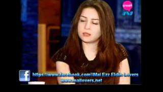 getlinkyoutube.com-مي عز الدين - حصريا حلقة برنامج ساعة مع سمير
