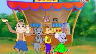Ek Bandar Ne Kholi Dukan | Hindi Rhymes & Poems | Animated Songs by Jingle Toons