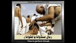 getlinkyoutube.com-How to Perform Umrah - Najeeb Qasmi