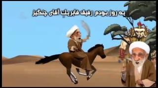 getlinkyoutube.com-ترانه طنز رازجنتي و خامنه اي - jannati - funny - happy - music