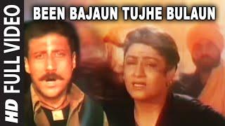 getlinkyoutube.com-Been Bajaun Tujhe Bulaun Full Song | Doodh Ka Karz | Jackie Shroff, Neelam