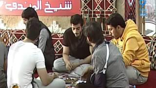getlinkyoutube.com-فطور الشباب - اليوم3 | زد رصيدك