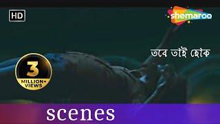 Arya's End - Tabe Tai Hok - Swastika Mukherjee - Joy Sengupta - Samadarshi Dutta