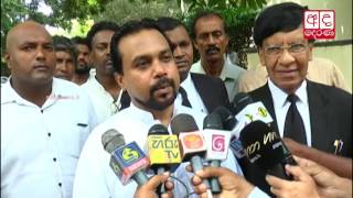 Investigation reports on allegations against Wimal handed over