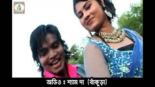 getlinkyoutube.com-Bengali Purulia Songs 2015  - Hamar Kheter | Purulia Video Album - Sucher Foke Suna Dekche Naai