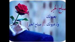 getlinkyoutube.com-ماجد المهندس حبيبي صباح الخير