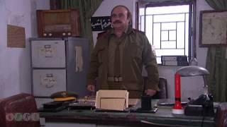 getlinkyoutube.com-مسلسل ضيعة ضايعة - الجزء الثاني ـ الحلقة 28 الثامنة والعشرون كاملة HD ـ الوسام وطنجرة البخار