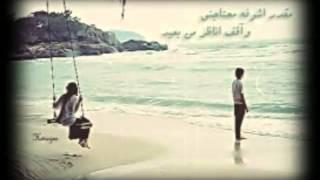 getlinkyoutube.com-ها رجعنا عبد الله الهميم & مونيا