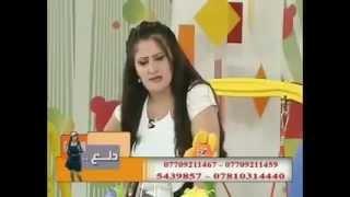 getlinkyoutube.com-اتصال عراقي سرسري على الفنانة سولاف جليل  ترة عيب برنامج اطفال دلع