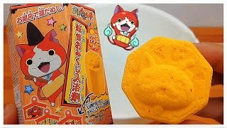 getlinkyoutube.com-Yo-kai Watch Yellow Bath Ball Bath Bomb Powder Soap Surprise Eggs Toys