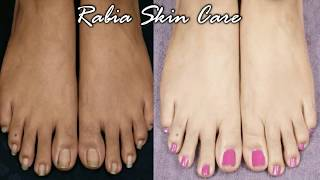 My Style FEET WHITENING PEDICURE - Remove SUN TAN and WHITEN your FEET Live Result   RABIA SKIN CARE