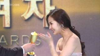 getlinkyoutube.com-[HD] 101231 KBS Drama Awards ♥ 박민영 Park Min Young [Excellent Actress]