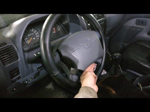 Как снять руль Прадо 95, Ленд крузер 100