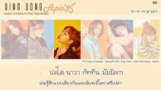 [Karaoke/Thaisub] Apink(에이핑크) - Ding Dong