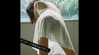 getlinkyoutube.com-安達祐実  切ないまでの女の色香  衝撃のセクシーカット