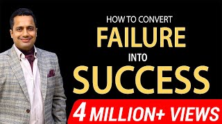 getlinkyoutube.com-How to Convert Failure Into Success Best Motivational Speakers in India Vivek Bindra