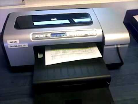HP BUSINESS INKJET 2300 DRIVER DOWNLOAD