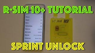 getlinkyoutube.com-R-SIM 10+ Sprint iPhone 5 Unlock iOS 9.3.x - 10.2 Tutorial manual 解鎖蘋果手機