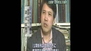 getlinkyoutube.com-公開処刑3